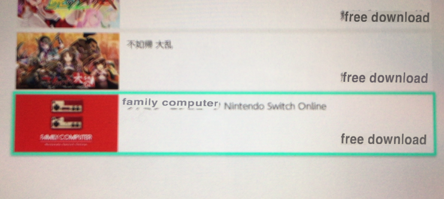 Screenshot showing a Google Translate interpretation of the free download apps with the Famicom game translated as family computer Nintendo Switch Online and a label on the game translated as free download.