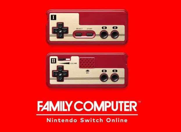 Famicom games app launch screen on a US-based Nintendo Switch
