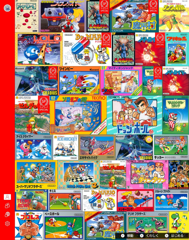 Switch screenshot assembly of all the Famicom titles in a single image
